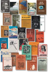 ALL BOOKS-WEB
